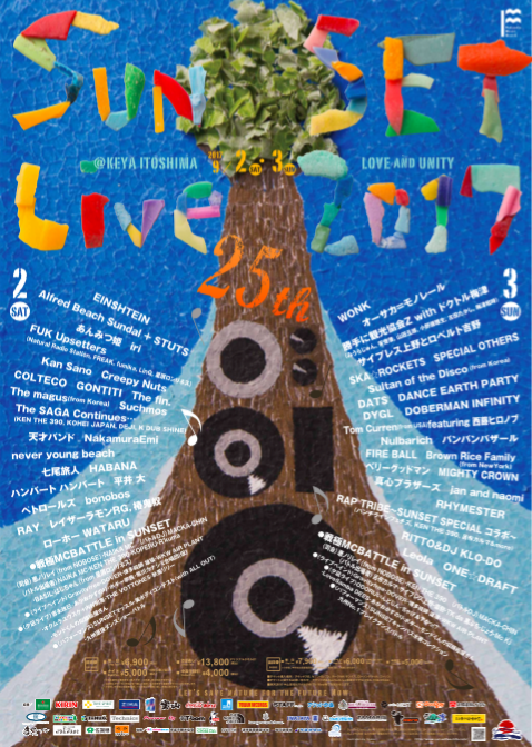 25th Sunset Live 2017  -Love&Unity-